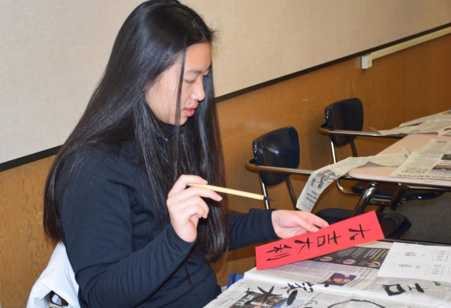 Calligraphy Carries Cultural Significance